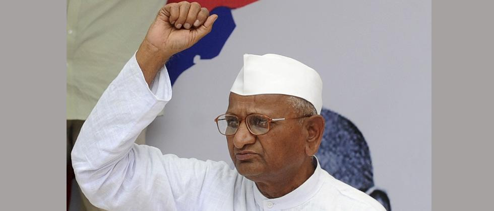Anna Hazare gets permission for protests