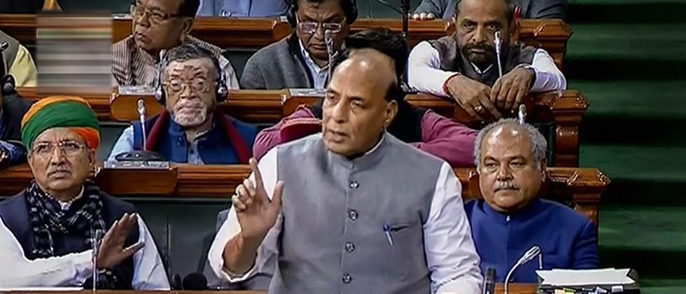 Citizenship (Amendment) Bill introduced in LS amid protests