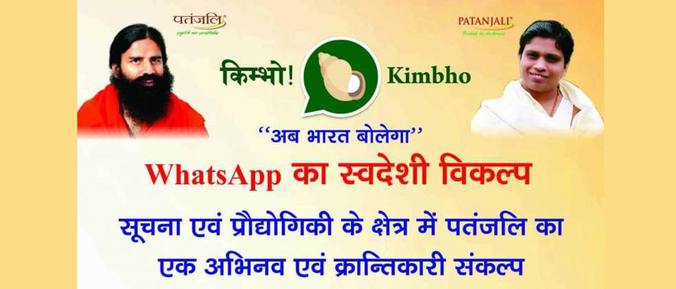Ramdev's app 'Kimbho' disappears from playstore, expert calls it 'a joke'