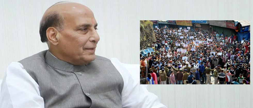 SC/ST Act: Govt files review petition; HM calls for peace