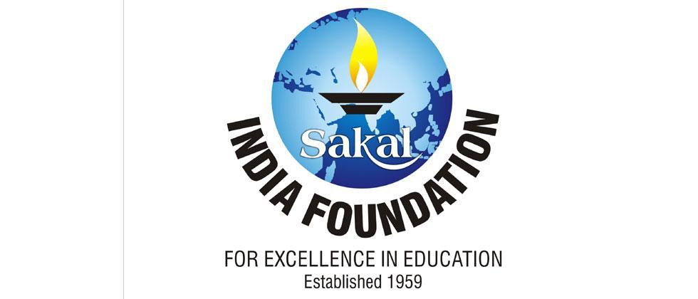 Sakal India Foundation