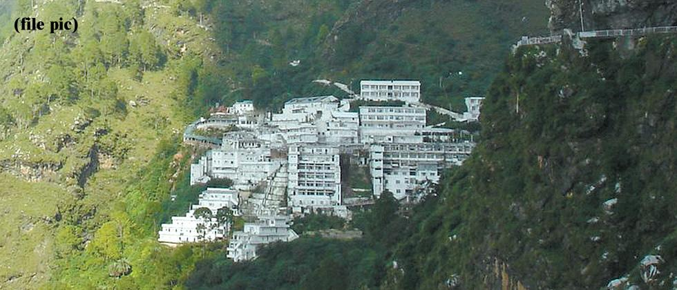 Vaishno Devi yatra remains suspended due to forest fire