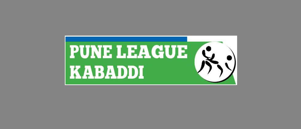 Pune League Kabaddi to offer Rs 13.11 lakh of prize money