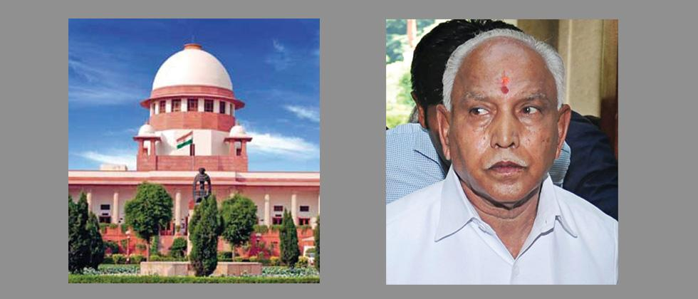 Supreme Court orders Karnataka Assembly floor test at 4 p.m. on Saturday