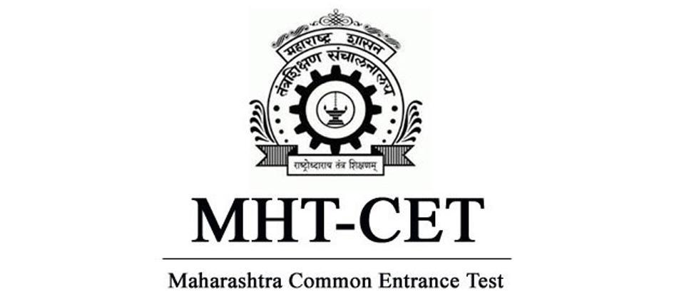 Now, CET to be held for integrated courses