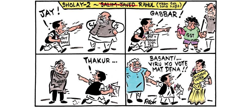 Sena praises Rahul; CM furious