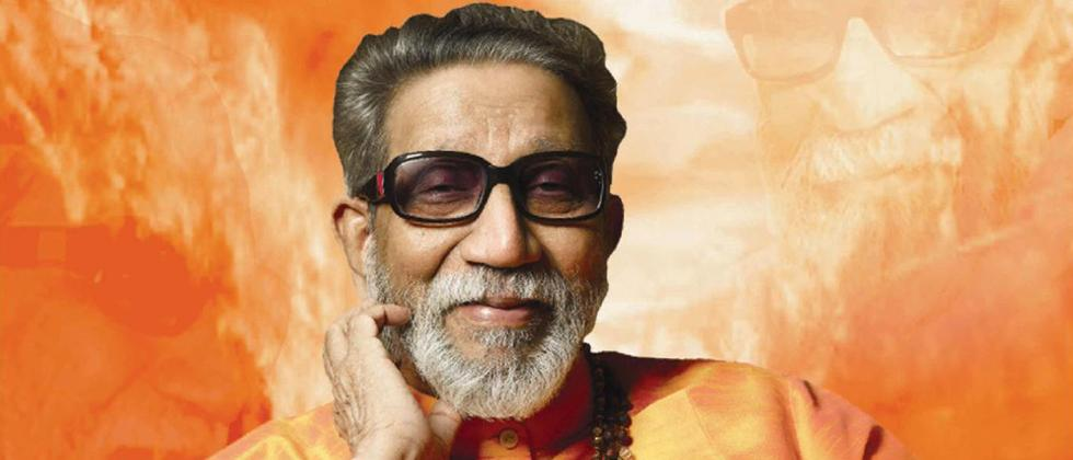 Maha govt approves Rs 100 cr for Thackeray memorial