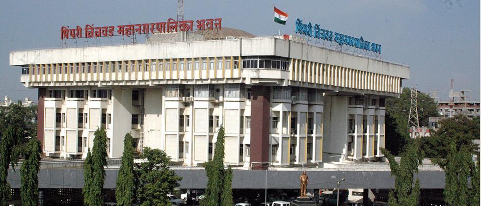 PCMC Standing Committee gets 8 new members