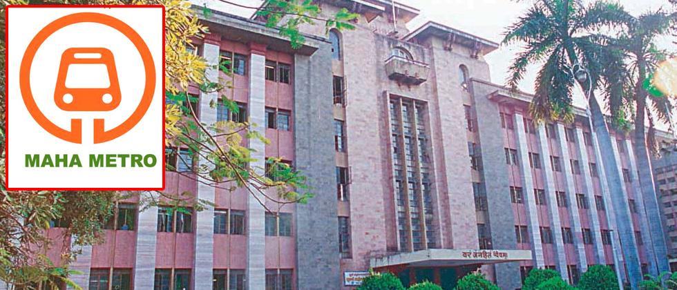PMC gives 3,000 sq metres of land for metro