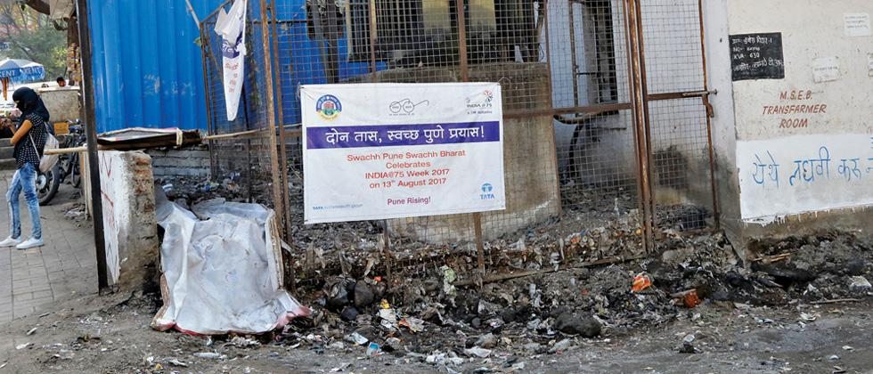 Citizens clean area near MSEDCL transformer in Hadapsar area