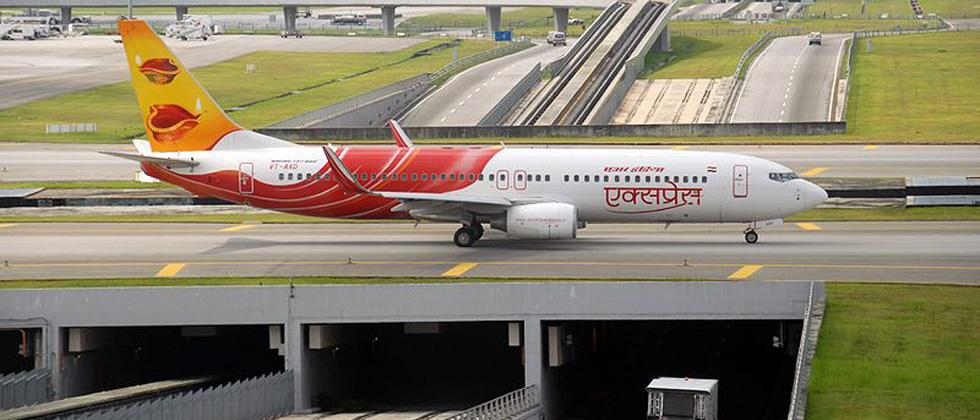 Pune International Airport to get five more parking bays