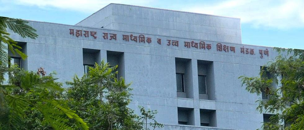 Pune division secures 20.77 pass pc in HSC supplementary exam