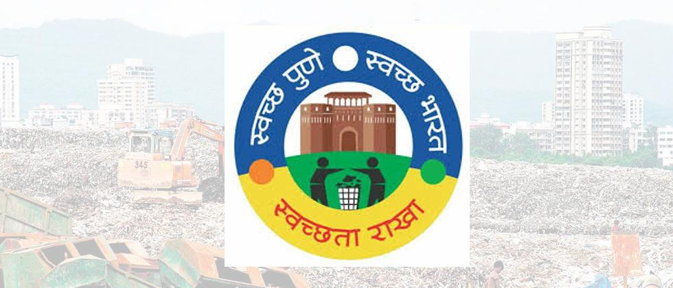 SWaCH re-collection centre now in Aundh