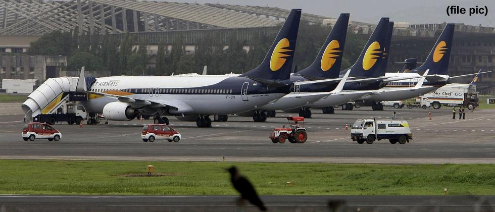 Stuck IAF aircraft on runway delays flights