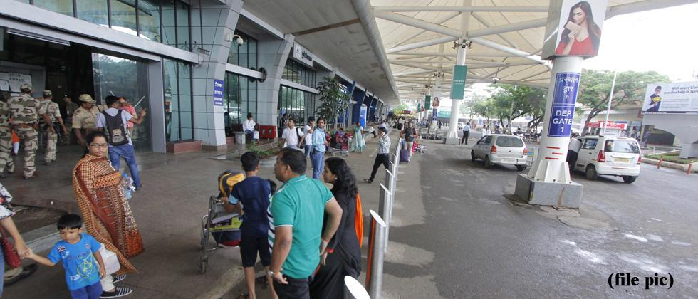 Two-wheelers entry banned inside airport