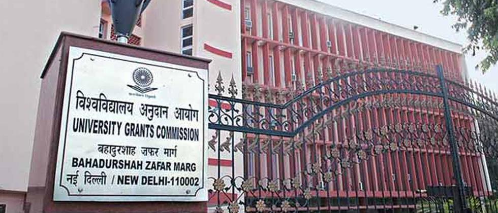 UGC revokes its Aadhaar diktat