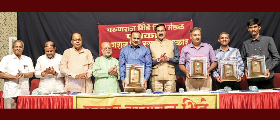 Varunraj Bhide journalism awards presented