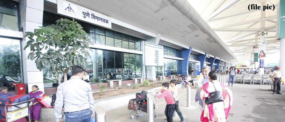Pune airport upgrades check-in system