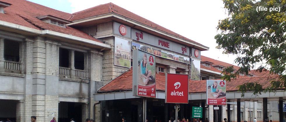 Soon, enter Pune railway station through 'Dilli Darwaza'