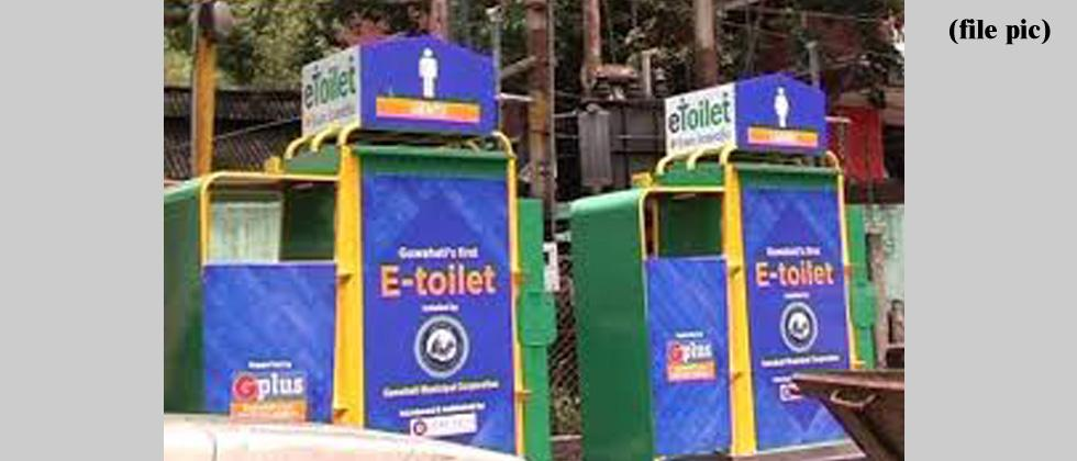 Pune to get e-toilets