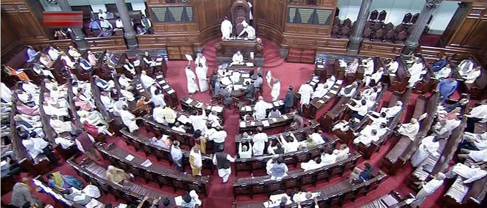 File photo of Rajya Sabha
