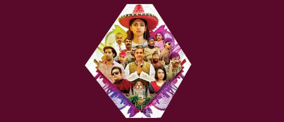 Bombairiya: Not an enjoyable jamboree (Reviews)