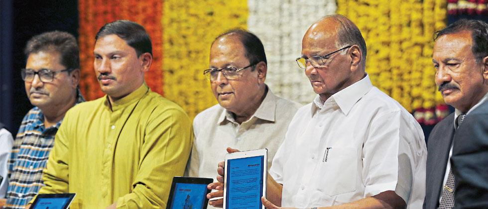 Young poets should be read as they have sense of anger: Sharad Pawar