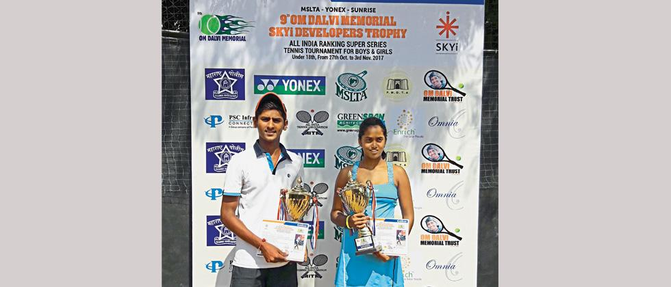 Maharashtra players take home trophies