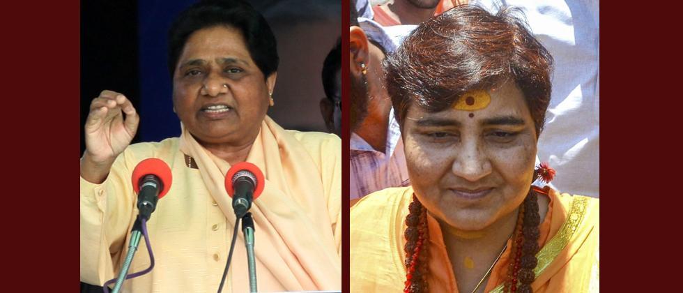 LokSabha 2019: Why EC not cancelling BJP 'gem' Pragya Thakur's nomination: Mayawati