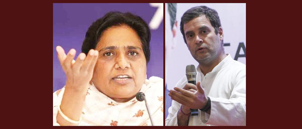 Mayawati takes swipe at Rahul Gandhi's minimum income promise