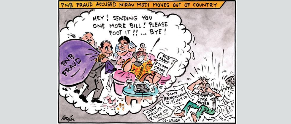 Nirav Modi Scam