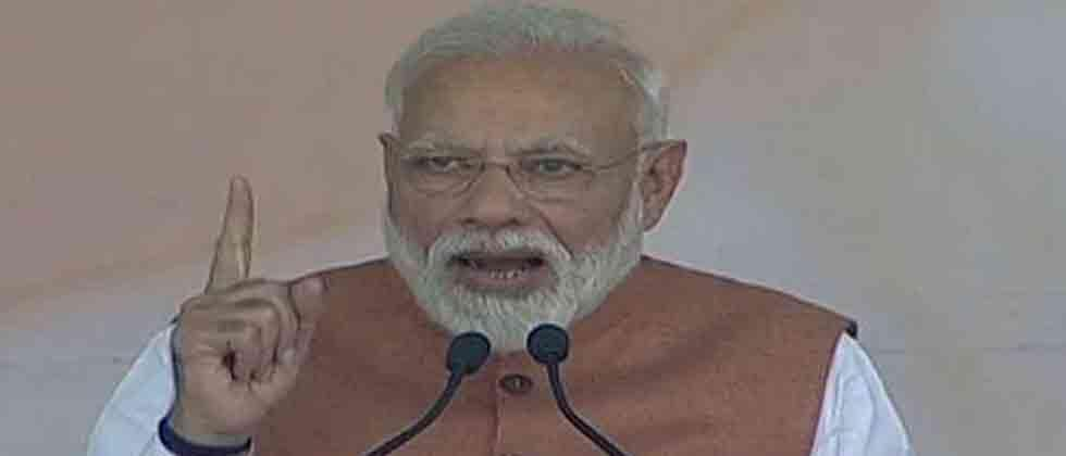 Modi says govt showed courage for surgical strike on land, air and space; compares 'dumdaar BJP' to 'daagdar oppn'