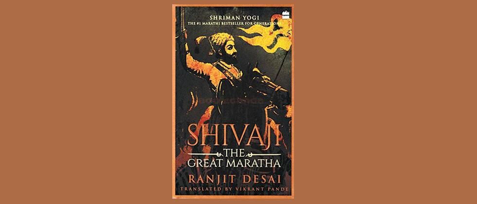 An ode to Chhatrapati