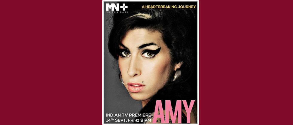 MN+ pays a Gold Class tribute to Amy Winehouse