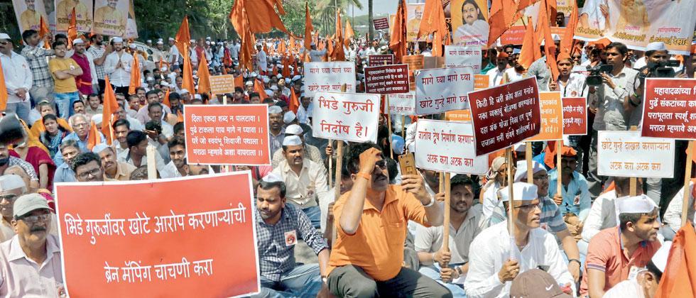 Protestors gathered in thousands in support of Sambhaji Bhide during Bhide Guruji Samman Morcha on Wednesday near Nene Ghat