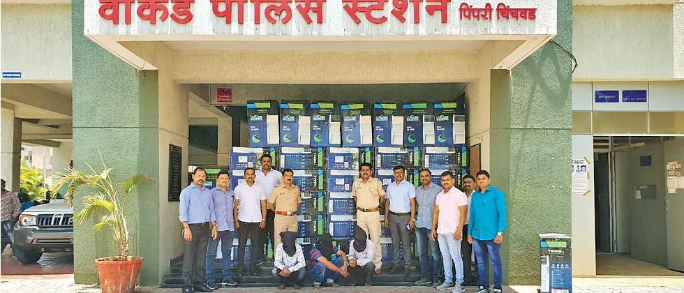 Wakad police bust gang of thieves, recover goods
