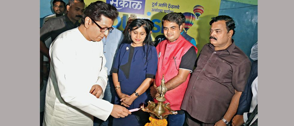 (From left) MNS Chief Raj Thackeray, Jhelam Choubal, Director, Kesari Tours, and Captain Nilesh Gaikwad of tourism company and others at the inauguration of Sakal Tourism Expo organised by Sakal Media Group, on Friday.