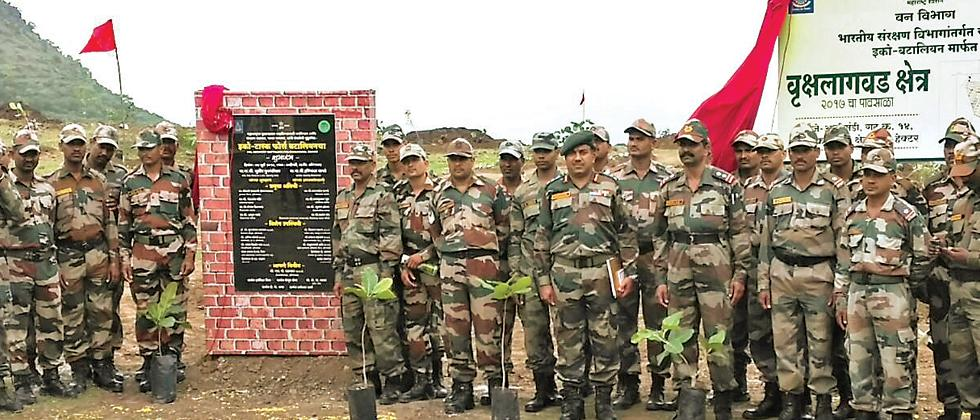 Foundation Stone Laying Ceremony  for Raising of Infantry Battalion (TA) Ecological Task Force for Marathwada  Region
