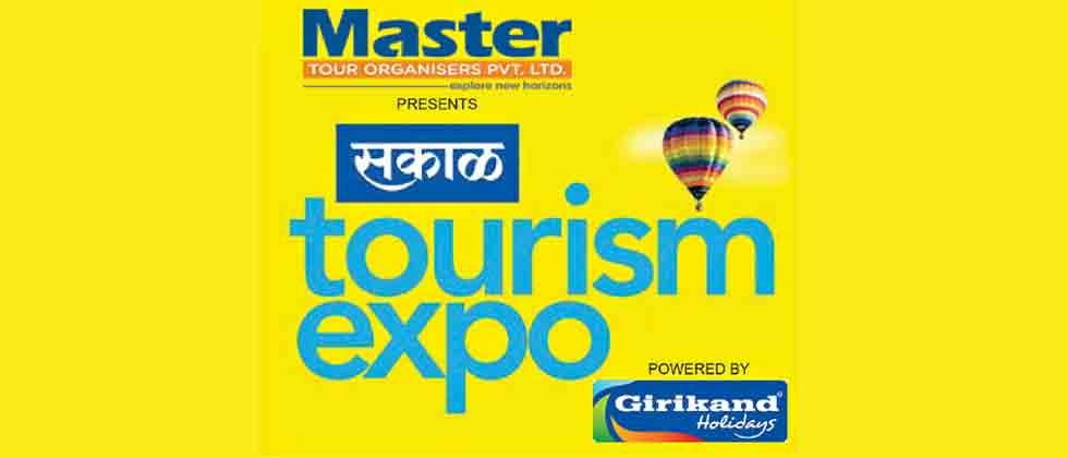 Sakal Tourism Expo 2019 starts today
