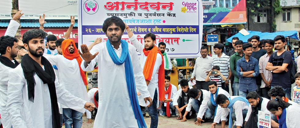 Message: Students of Swatantra Theatre performs a street play on the occasion of International Day Against Drug Abuse & Illicit Trafficking in the city.