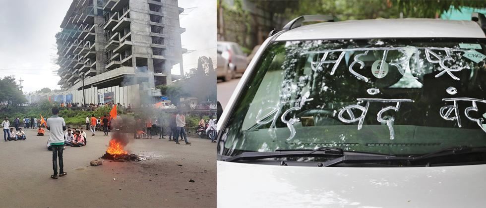 (L) A protest turns violent at Chandni Chowk on Thursday. (R) 'Maharashtra Bandh' written on a car in Sadashiv Peth on Thursday.