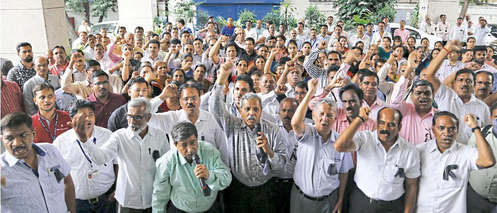 Bank of Maharashtra employees protest at the bank's head office in Shivajinagar on Saturday. Vaibhav Thombare/Sakal Times