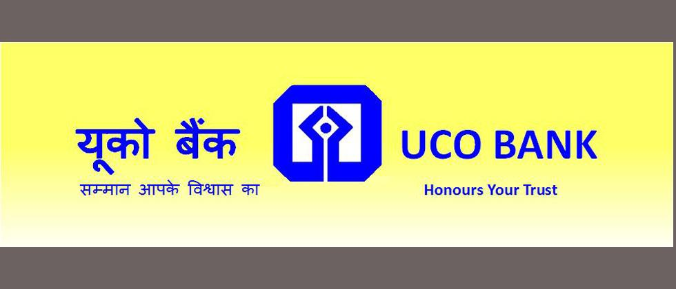 UCO bank loan fraud: CBI to question ex-CMD