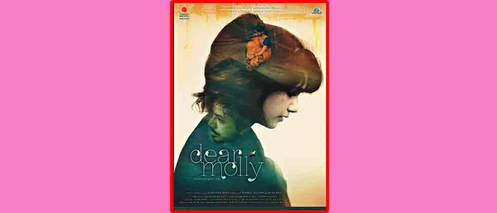 Gajendra Ahire's 'Dear Molly' all set for an Oscar screening