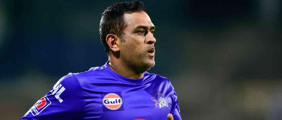 Dhoni opens up on 2013 IPL fixing scandal, asks what did players do to go through all of that