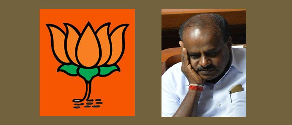 Kumaraswamy chief manager of Cong's Karnataka ATM: BJP