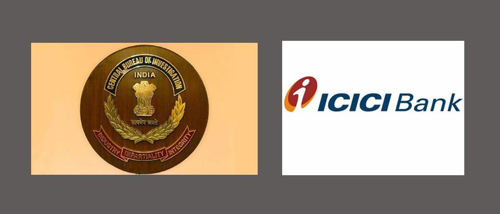 CBI questions ICICI Bank MD's brother-in-law Rajiv Kochhar