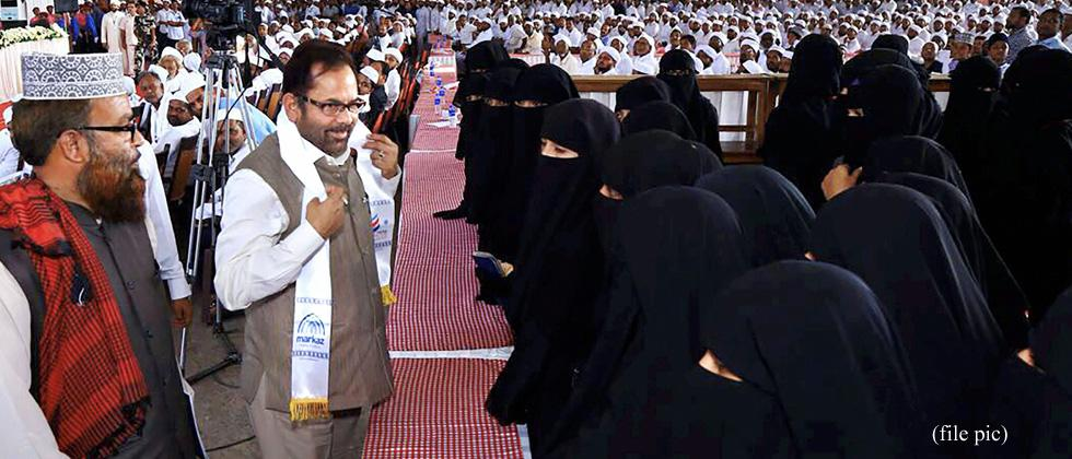 Congress confused on triple talaq: Naqvi