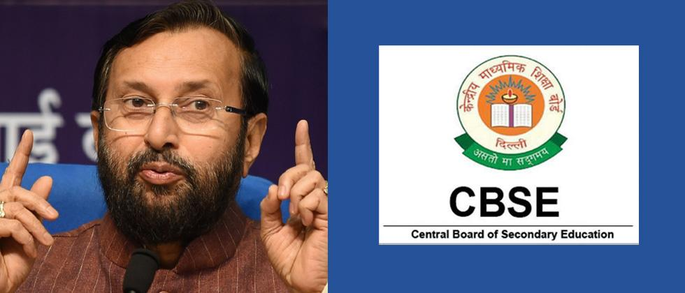 Culprits of CBSE paper leak won't be spared: Javadekar