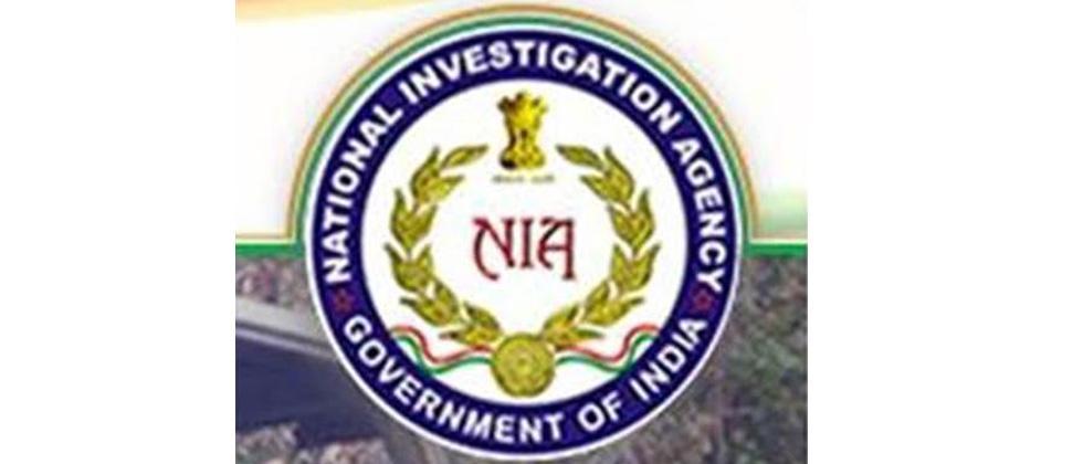 NIA raids Salahuddin's residence in terror funding case